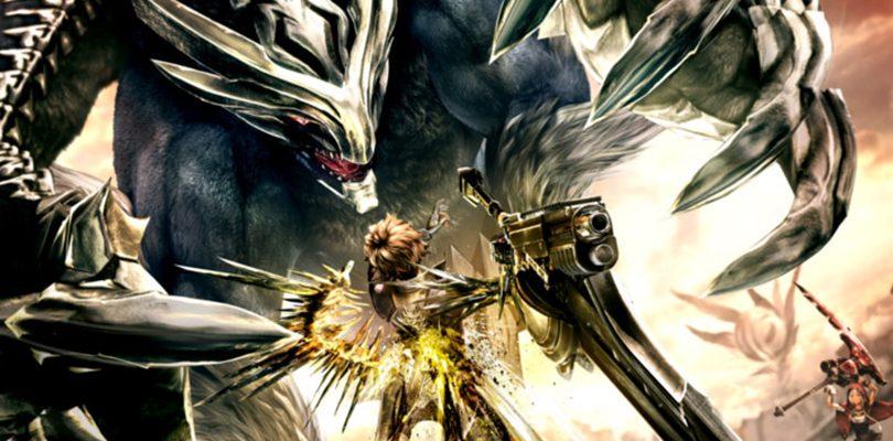 god eater 2 rage burst cover