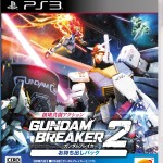 gundam breaker 2 021