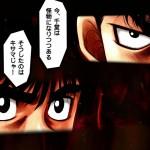 hajime no ippo the fighting 27