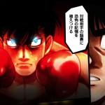 hajime no ippo the fighting 31