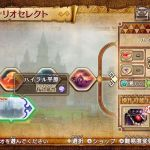 hyrule warriors screen risultato