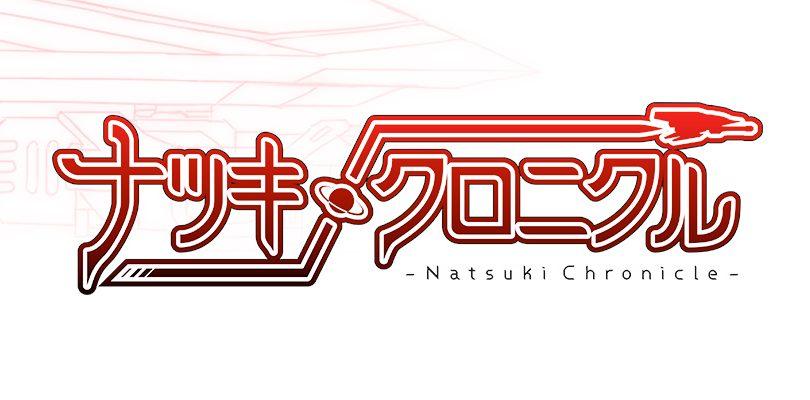 natsuki chronicle cover