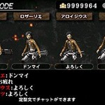 shingeki no kyojin the last wings of mankind chain 07