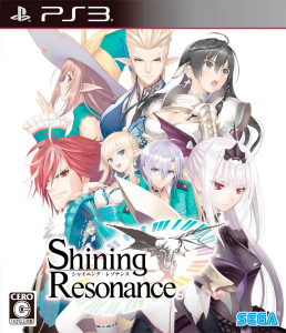 shining-resonance-boxart
