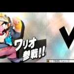 super smash bros leak personaggi 3DS 08
