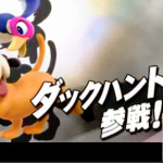 super smash bros leak personaggi 3DS 09