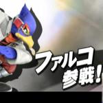 super smash bros leak personaggi 3DS 10
