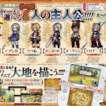 the legend of legacy 02