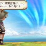 the legend of legacy 07