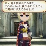 the legend of legacy 09