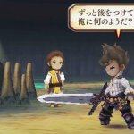 the legend of legacy 11