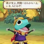 the legend of legacy 13