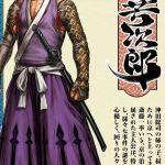 ukiyo no roushi 07