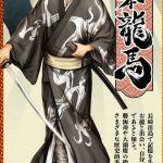ukiyo no shishi 02