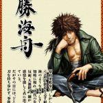 ukiyo no shishi 03