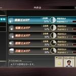 yakuza 0 TGS2014 02