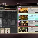 yakuza 0 TGS2014 03