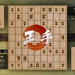 yakuza 0 TGS2014 51