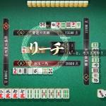 yakuza 0 TGS2014 53
