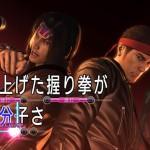 yakuza 0 TGS2014 54