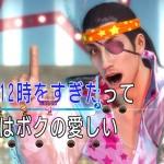 yakuza 0 TGS2014 55