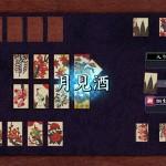 yakuza 0 TGS2014 62