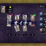 yakuza 0 TGS2014 64