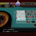 yakuza 0 TGS2014 65