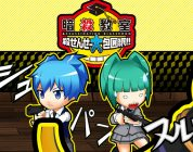 assassination classroom grand siege on korosensei cover