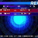 dengeki bunko fighting climax screenshots 07