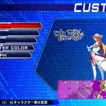 dengeki bunko fighting climax screenshots 12