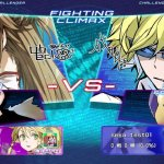 dengeki bunko fighting climax screenshots 15