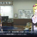 digimon story cyber sleuth kyoko info 08