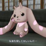 digimon story cyber sleuth kyoko info 10