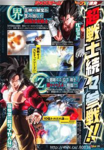 dragon-ball-xenoverse-goku-super-saiyan-4-vegeth