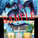 final fantasy explorers legendary dragon king theme