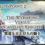 final fantasy xiv heavensward 02