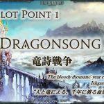 final fantasy xiv heavensward 03