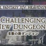 final fantasy xiv heavensward 07