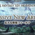 final fantasy xiv heavensward 08