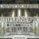 final fantasy xiv heavensward 11