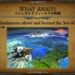 final fantasy xiv heavensward 19