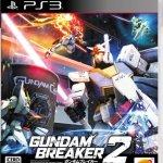gundam breaker 2 04