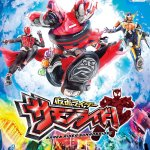 kamen rider summonride 41