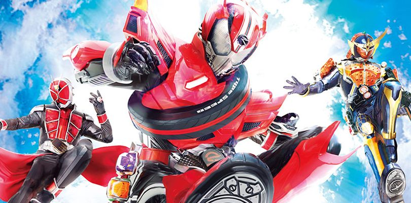 kamen rider summonride cover1
