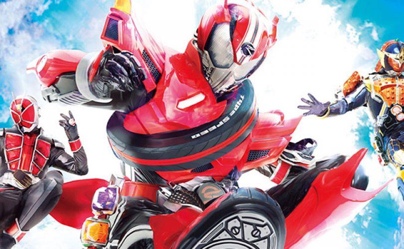 kamen rider summonride cover1