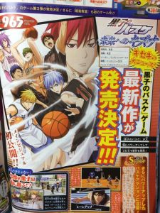 kuroko-basketball-ties-to-the-future-annunciato01