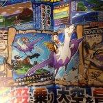 pokemon rubino omega zaffiro alpha megaevoluzioni 05