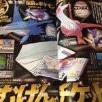 pokemon rubino omega zaffiro alpha megaevoluzioni 06
