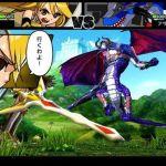 robo vs dragon 01